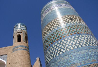 Panorama de l'Ouzbékistan, voyage Asie et Océanie