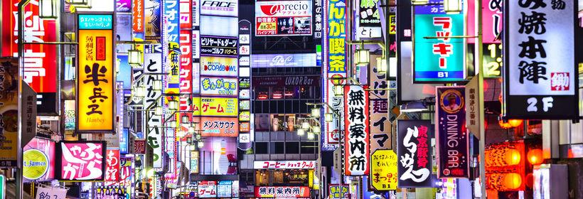 Voyage au Japon : Découvrez le pays du soleil Levant, voyage Asie et Océanie