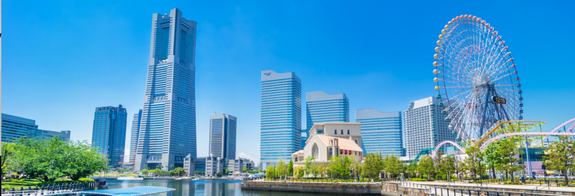 Voyage au Japon : Aventure familiale, voyage Asie et Océanie