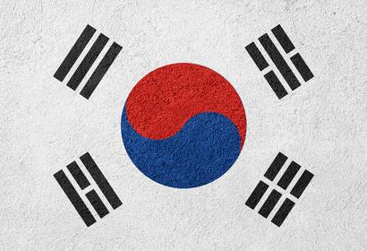 Les incontournables de la Corée du Sud, voyage Asie et Océanie