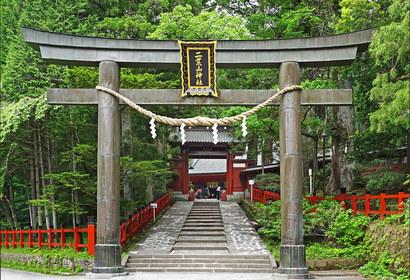 Voyage au Japon : Découvrez la route d'or, voyage Asie et Océanie